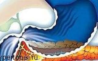 Фитотерапия при панкреатите