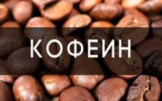 Можно ли пить кофе и чай при геморрое?