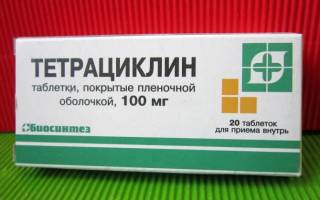 Таблетки Тетрациклин от поноса (диареи)