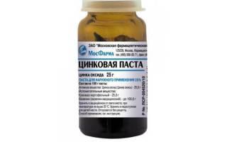 Цинковая мазь от остриц (энтеробиоза)
