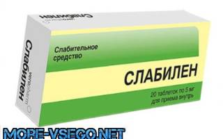 Названия хороших таблеток от запора для взрослых