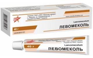 Мазь и свечи Левомеколь при лечении геморроя