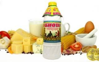 Молочные продукты при дисбактериозе