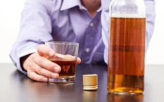 Алкоголь и дисбактериоз