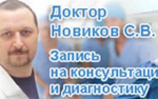 Стромальный компонент поджелудочной железы