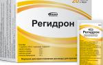 Регидрон при панкреатите