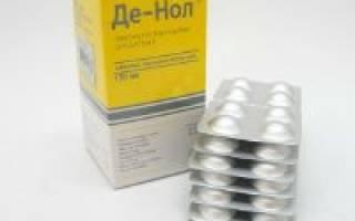 Лечение гастрита Де-Нолом в таблетках
