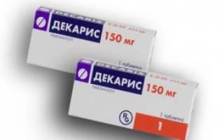 Декарис от аскарид, при лечении аскаридоза