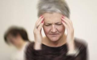 Запор, головокружение и болит голова
