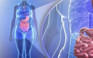 Дифференцированная аденокарцинома желудка