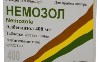 Немозол при лечении аскаридоза, как действует на аскарид?