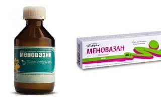 Меновазин при лечении геморроя