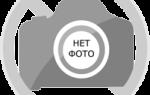 Схема лечения гастрита по международному протоколу
