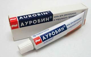 Как применять мазь Ауробин от геморроя?