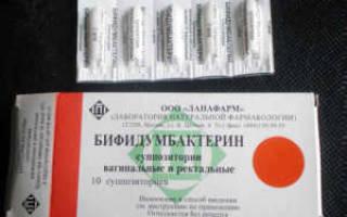 Бифидумбактерин при панкреатите