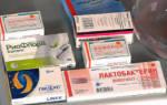 Первая помощь при дисбактериозе