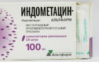 Можно ли свечи Индометацин при геморрое?