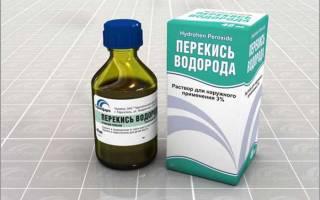 Лечение перекисью водорода от глистов